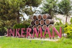 Imię Inkerman wytwórnia win przy głównym wejściem Obrazy Stock