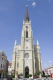 The imię Maryjny kościół Zdjęcie Stock