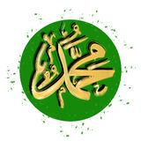 Imię profeta Muhammad pokój był na on Fotografia Royalty Free