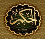 Imiona Allah al sędzia Decydujący ilustracji