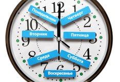 Imiona dni tygodnia w Rosyjskim kłamstwie na tle zegarowa twarz zdjęcie stock