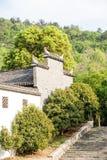 Imitation of Ming Dynasty architecture Royalty Free Stock Photo
