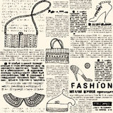 Imitation newspapers of fashion Royalty Free Stock Image