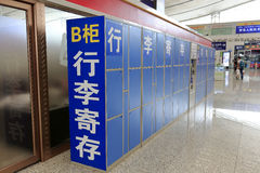Immagazzinamento nei bagagli della stazione ferroviaria del nord di Shenzhen Fotografia Stock