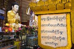 Immagine antica di Buddha nel Myanmar fotografia stock