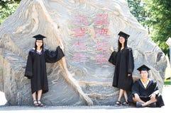 Immagine asiatica 2 di graduazione dell'istituto universitario Fotografie Stock