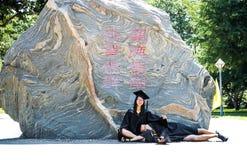Immagine asiatica 3 di graduazione dell'istituto universitario Fotografie Stock