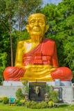 Immagine buddista in Tailandia Fotografia Stock