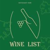 immagine con la bottiglia di vino Immagini Stock Libere da Diritti