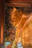 Immagine di Buddha. 6 Fotografia Stock Libera da Diritti