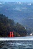 Immagine di riserva del lago Hakone, Giappone Fotografia Stock Libera da Diritti