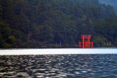 Immagine di riserva del lago Hakone, Giappone Immagini Stock Libere da Diritti