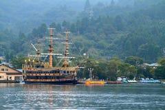 Immagine di riserva del lago Hakone, Giappone Immagine Stock Libera da Diritti