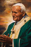 Immagine dipinta di Papa Giovanni Paolo II Fotografia Stock Libera da Diritti