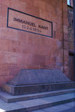 Immanuel Kant Grave. Grave of Immanuel Kant at the Konigsberg Cathedral in Kaliningrad Stock Photo
