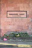 Immanuel Kant. Russia, Kaliningrad city (German Konigsberg) tomb of the famous philosopher Immanuel Kant in Konigsberger Dom Royalty Free Stock Images
