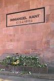 Immanuel Kant. Russia, Kaliningrad city (German Konigsberg) tomb of the famous philosopher Immanuel Kant in Konigsberger Dom Royalty Free Stock Photo