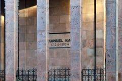 Immanuel Kant tomb Kaliningrad (förr Koenigsberg), Russi royaltyfri fotografi