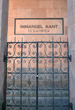 Immanuil Kant's grave (1724-1804). Kaliningrad Royalty Free Stock Photo