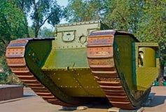 Immemorial Tank Stock Image