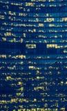 Immeuble de bureaux ayant beaucoup d'étages Image libre de droits