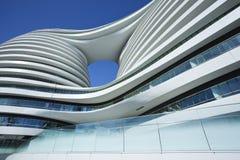Immeuble de bureaux de galaxie de SOHO, Pékin, Chine images stock