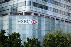 Immeuble de bureaux de HSBC à Singapour Photos libres de droits