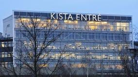 Immeuble de bureaux de Kista Entre Photographie stock