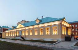 Immeuble de bureaux de luxe Images stock