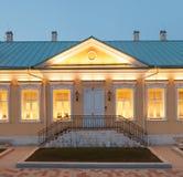 Immeuble de bureaux de luxe Photos libres de droits