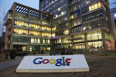 Immeuble de bureaux de Pékin de Google Photo stock