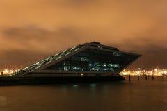 Immeuble de bureaux de quartier des docks Photos stock
