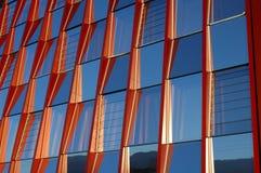 Immeuble de bureaux - groupe Photographie stock