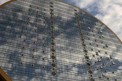 Immeuble de bureaux rond Image libre de droits