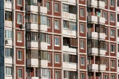 Immeuble moderne Image libre de droits