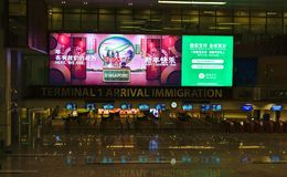 Immigration d'arrivée du terminal 1 à l'aéroport image stock