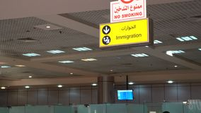 Immigrazione dell'aeroporto e segno di dogana video d archivio