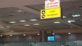 Immigrazione dell'aeroporto e segno di dogana stock footage