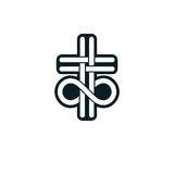 Immortal God conceptual logo design combined with infinity loop. Sign and Christian Cross, vector creative symbol Royalty Free Stock Images