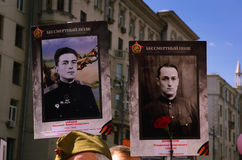 """""""Immortal Regiment"""" Action in Tverskaya Street on Victory Day in Moscow, Russia Stock Images"""