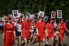 Immortal Regiment on annual Victory Day Stock Photo