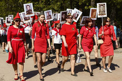 Immortal Regiment on annual Victory Day Royalty Free Stock Image