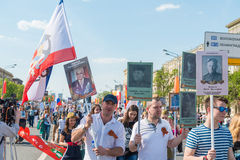 Immortal Regiment in Moscow Royalty Free Stock Photo