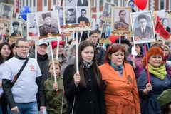 Immortal Regiment - people with portraits Stock Photography