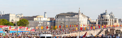 Immortal Regiment procession in Victory Day in Moscow Royalty Free Stock Images