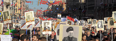 Immortal regiment at the victory parade Royalty Free Stock Image