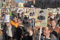 Immortal regiment at the victory parade Stock Photo