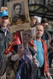 Immortal regiment at the victory parade Royalty Free Stock Photo