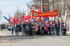 Immortal squad parade in Rostov Stock Photo