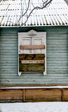 Immured Old wooden window in a wall Old woody Royalty Free Stock Photo